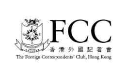 Foreign Correspondents' Club of Hong Kong