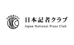 Japan National Press Club (JNPC)