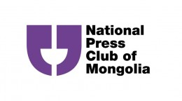 National Press Club of Mongolia