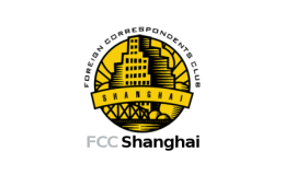 Shanghai Foreign Correspondents' Club