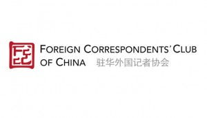 Foreign Correspondents Club of China News Logo