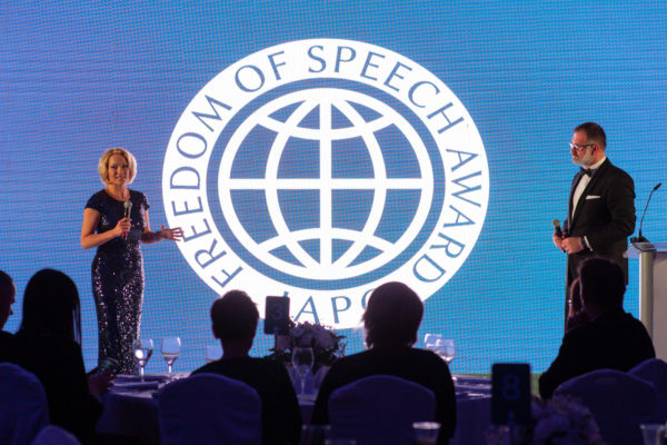 IAPC Freedom of Speech Award 2018 for The Guardian