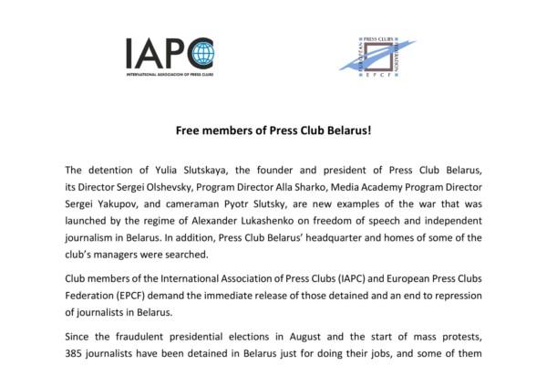Free members of Press Club Belarus!